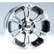 Machined SS112 Alloy Wheel - 1228245404B