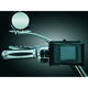 Universal Gadget Pouch - 4195