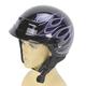 Purple Nomad Hellfire Helmet