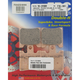 Double-H Sintered Metal Brake Pads - FA423/4HH