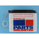 Heavy Duty 12-Volt Battery - RCB16ALA2