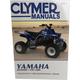 Yamaha Banshee Repair Manual - M486-6