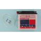 Standard 12-Volt Battery - R12N554A