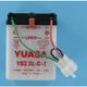 Yumicron High Powered 12-Volt Battery - YB2.5L-C-1
