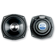 High-Performance Rear Replacement Speakers - HSUK-5258
