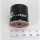 Black Oil Filter - 0712-0284
