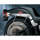 Chrome Saddlebag Support Brackets - DS-110846
