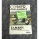 Yamaha Royal Star Repair Manual - 3742