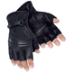 Gel Cruiser 2 Black Fingerless Gloves