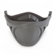 Muzzle/Breath Guard for the Rogue Helmet - 8003433