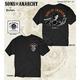 Charging Reaper T-Shirt