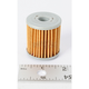 Replacement Oil Filter - OFP-3401-00