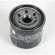 Oil Filter - HF138