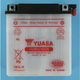Yumicron High Powered 12-Volt Battery - YB5L-B