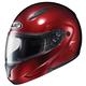 Wine CL-Max II Modular Helmet