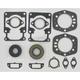 2 Cylinder Complete Engine Gasket Set - 711063A