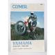 Yamaha XT125/250 Repair Manual - M417
