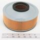 Air Filter - HFA2801