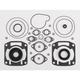 2 Cylinder Complete Engine Gasket Set - 711189