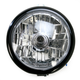 Black 5 3/4 in. Top Mount Headlight Assembly - 2001-0807