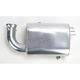 Ultra-Q Performance Silencer - UQ-4408C
