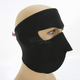 Black Oversize Full Face Mask - WNFMO114