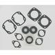 2 Cylinder Complete Engine Gasket Set - 711119
