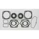 2 Cylinder Complete Engine Gasket Set - 711084A