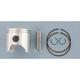 High-Performance Pro-Lite Piston Assembly - 78mm Bore - 2391M07800