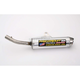 304 Factory Sound Silencer - SY93080-SE