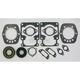 2 Cylinder Complete Engine Gasket Set - 711063C
