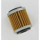 Oil Filter - 0712-0054