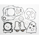 Complete Gasket Set with Oil Seals - 0934-1678