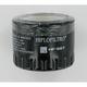 Oil Filter - HF557