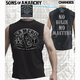 No Rules Muscle T-Shirt