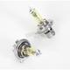 Xenon Yellow Bulb - BL-43Y100Z2