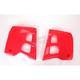 Honda Radiator Shrouds - HO02625067