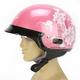 Blossom IS-2 Helmet