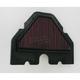 Factory-Style Filter Element - KA-6093