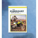 Kawasaki KDX200 Repair Manual - M351