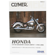Honda Repair Manual - M314-3