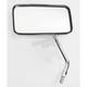 Chrome Universal Rectangular Mirror - 20-42444