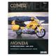 Honda GL1800 Goldwing Repair Manual - M507-3