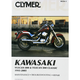 Kawasaki Repair Manual - M354-3
