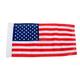 American Flag - 4264