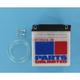 Standard 12-Volt Battery - R12N103B