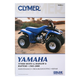 Yamaha YFM80 Moto 4/Badger Repair Manual - M4992