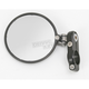 Hindsight LS Bar End Mirror - HSLS-200-L