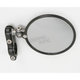 Hindsight LS Bar End Mirror - HSLS-200-R