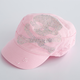 Womens Distressed Pink Skull Cadet Hat - 7323
